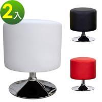 E-Style 高級PU皮革椅面(高52公分)洽談椅/化妝椅/會客椅/餐椅(三色可選)-2入/組