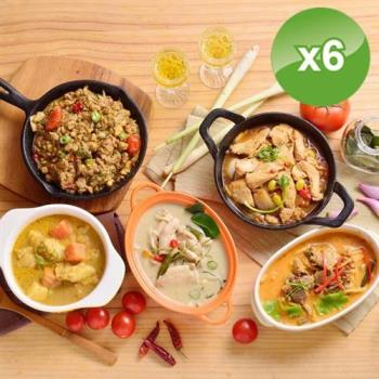 泰亞迷 餐廳級泰式料理6包組