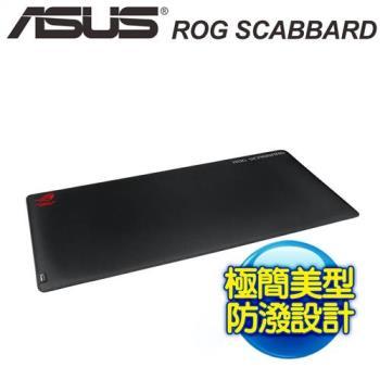 華碩 ASUS ROG SCABBARD 電競滑鼠墊