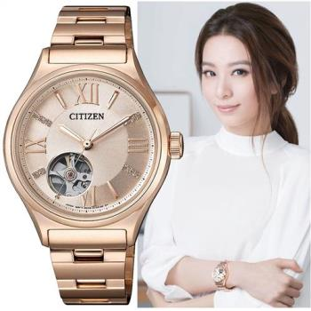 CITIZEN星辰 雙鏤空機械女錶-玫瑰金/34mm(PC1003-58X)