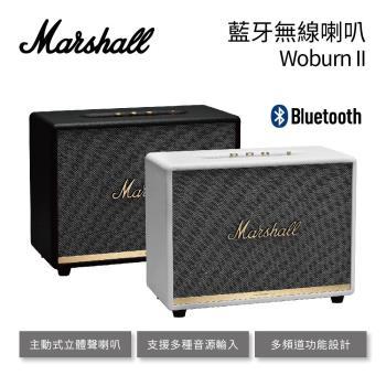 英國 Marshall 藍牙喇叭 Woburn 台灣公司貨