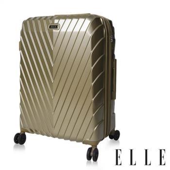 ELLE 法式V型鐵塔系列-第二代純PC防盜/防爆拉鍊行李箱/旅行箱29吋-摩卡霧金 EL31199