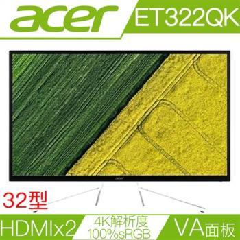ACER宏碁 ET322QK 32型VA面板4K解析度100%sRGB液晶螢幕