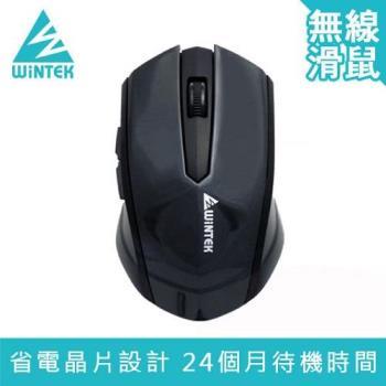 WINTEK 1700 省電王無線滑鼠