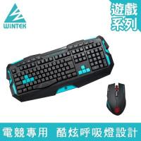 WINTEK 專業競技無線鍵鼠組 G20KM