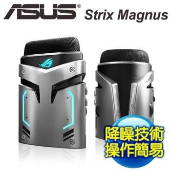 華碩 ASUS ROG Strix Magnus USB 電容式電競麥克風