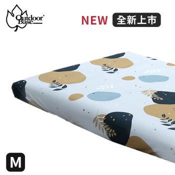 145x200x20cm原廠舒柔布保潔床包套M 歡樂時光充氣床墊床包套適用於美麗人生極度優眠充氣床Outdoorbase-26282
