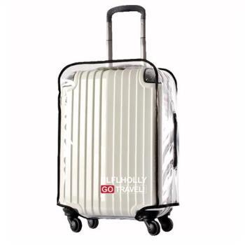PUSH! 旅遊用品 ABS.PVC全透明行李箱拉杆箱專用防水保護套 防塵套 箱套 拖運套24吋S39-3