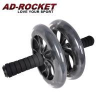 AD-ROCKET 超靜音滾輪健身器/健腹器/滾輪/腹肌(加大款)