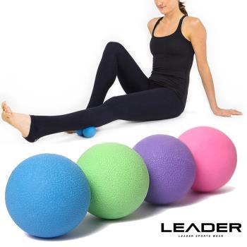 Leader X 環保TPE深層穴位放鬆按摩球健身紓壓筋膜球 2入