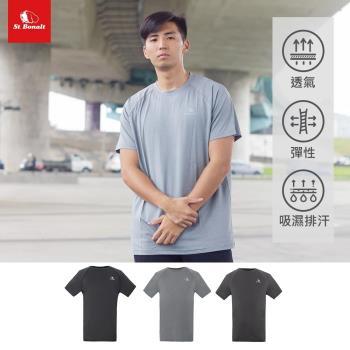 【聖伯納St. Bonalt】男-吸濕排汗速乾素面運動T恤 7187 型男