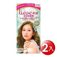 莉婕 泡沫染髮劑 魅力彩染系列冰沙亞麻灰色 (2入)