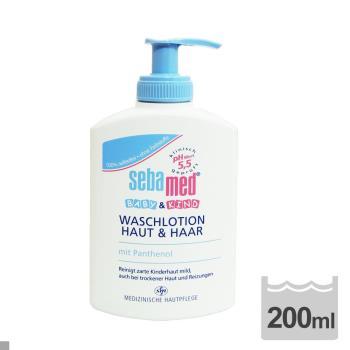 Sebamed PH5.5 嬰幼兒洗髮沐浴乳 200ml