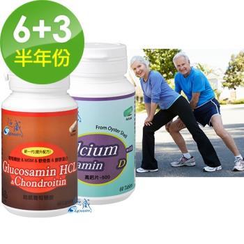【Supwin超威】新一代三效葡萄醣胺MSM+軟骨素/6瓶高鈣片+D3-60錠/3瓶(半年份)
