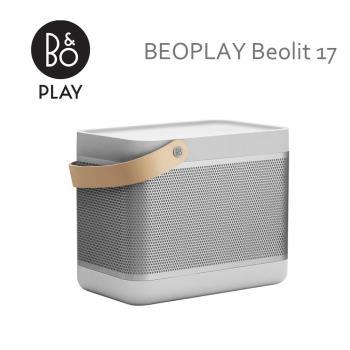 B&O PLAY BEOPLAY Beolit 17 無線藍芽喇叭 星光銀/石墨黑