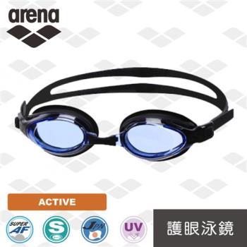 arena  日本製 運動休閒款 AGL9500 日本製 泳鏡 原裝進口 大框高清 護眼 泳鏡 男女通用 防水防霧