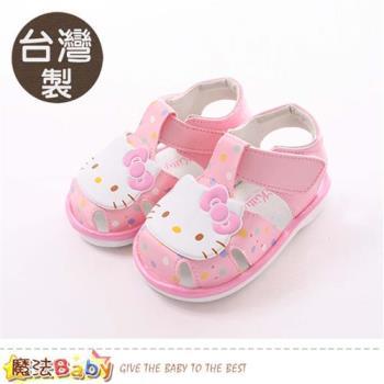 魔法Baby 寶寶鞋 台灣製Hello kitty 正版嗶嗶鞋 女童鞋~sk0366