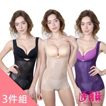莎莉絲 褲底蠶絲280丹輕盈塑體隱形塑身衣/M-XXL(超值三件組)