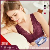 Olivia 法國進口精緻刺繡蕾絲無鋼圈聚攏內衣 二件組