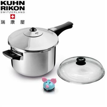 瑞士KUHN RIKON HOTEL3.5 L壓力鍋含玻璃蓋