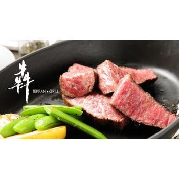 犇鐵板燒日本北海道頂級A5和牛牛排(90g/包) *6包