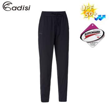 ADISI 女抗UV輕薄吸濕快乾透氣造型長褲 AP1811027 / 城市綠洲