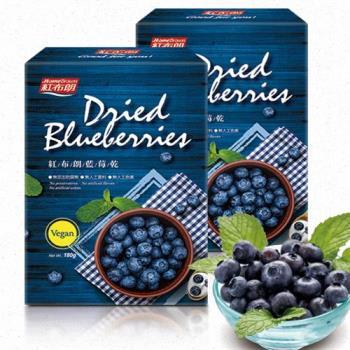 紅布朗 藍莓乾180g x2盒