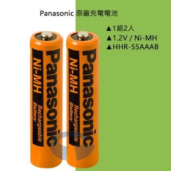 Panasonic國際牌 原廠4號AAA鎳氫充電式電池HHR-55AAAB(2入)