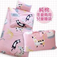 R.Q.POLO 純棉兒童睡袋冬夏兩用鋪棉書包睡袋 4.5X5尺 ( 貓咪樂園 )