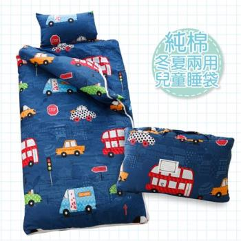 R.Q.POLO 純棉兒童睡袋-汽車城 (冬夏兩用鋪棉書包睡袋 4.5X5尺)