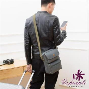 iSPurple 平版收納 中性鋪棉牛津斜垮單肩包 2色可選