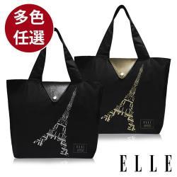 ELLE  鐵塔插畫環保摺疊購物袋  (限量款-2色任選 )