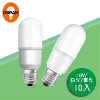 歐司朗 OSRAM-10W 全電壓 LED小晶靈燈泡 (白光.黃光)-10入1組-(適用小型燈具)