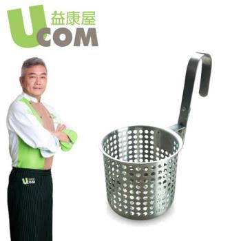 UCOM益康屋不鏽鋼鍋物鮮煮杯