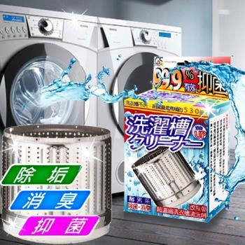 金德恩洗濯槽 超濃縮洗衣槽清洗劑x6包