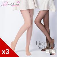 BeautyFocus  3雙組台灣製超薄透絲褲襪 6200