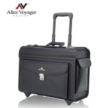 法國奧莉薇閣 19吋行李箱 機長箱 旅行箱 登機箱 商務箱 機長私藏系列