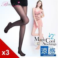 BeautyFocus  3雙組涼夏升級冰涼感透明絲褲襪 6201