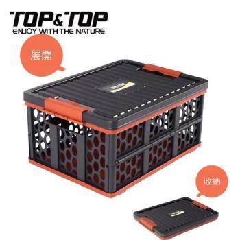 韓國TOPTOP 多用途折疊置物箱/露營/登山/野餐