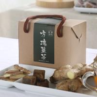 暖暖純手作  方塊黑糖薑茶   24入 盒裝    【6盒組】