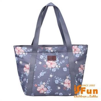 iSFun 清甜碎花 大容量肩背手提袋 2色可選