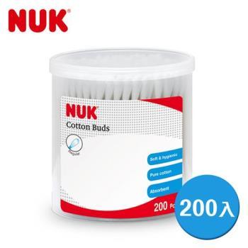 德國NUK-嬰兒用棉花棒200支/盒