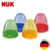 德國NUK-奶瓶旋轉蓋組一入-寬口徑