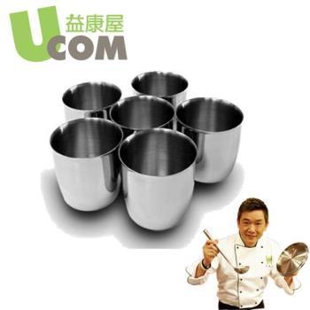 U.com益康屋不鏽鋼茶碗蒸杯6入組
