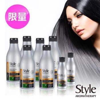 Style 以色列養髮99潔髮精萃經典超值組