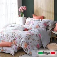 Raphael拉斐爾 馥郁 純棉特大四件式床包被套組