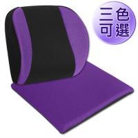 源之氣 竹炭記憶透氣護腰+模塑記憶Q坐墊組合/三色可選(9457+9465)