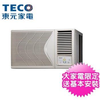 TECO東元 7-8坪 定頻右吹式窗型冷氣 MW-36FR1 福利品 (含基本安裝)