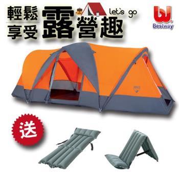 哈街BESTWAY 豪華四人大型雙門式帳篷,加贈2組露營充氣椅墊