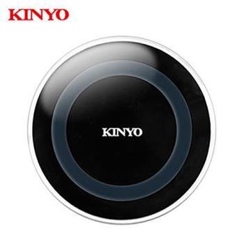 【KINYO】LED無線充電板5W(WL-105)